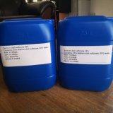 SAS烯丙基磺酸鈉廠家,CAS:2495-39-8