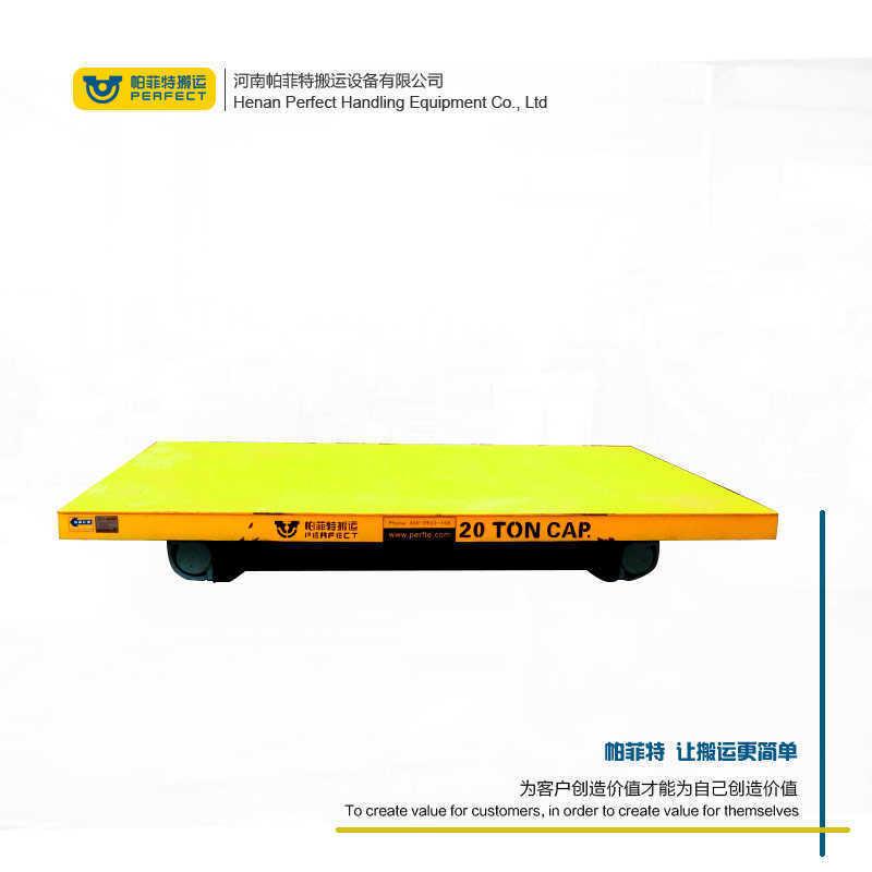 10吨电缆型轨道平车 卷筒电线供电有轨移动平台车