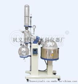 RE5250新型50L大型旋转蒸发器