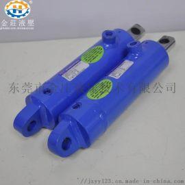 定制非标高压双耳环液压油缸HSG系列工程用液压缸