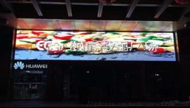 厂家  户外led屏,广东户外P8高清LED显示屏