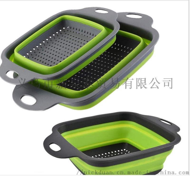 创意家居厨房实用滤水篮
