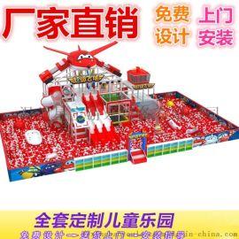 室内大型淘气堡儿童乐园游乐设备厂家直销