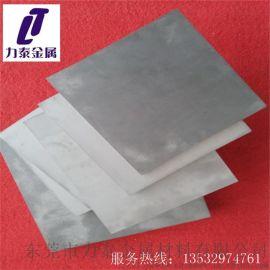 YG15钨钢 硬质合金 厚度50mm钨钢板