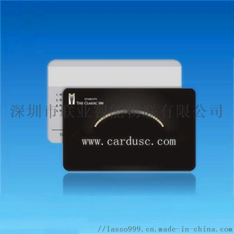 IC卡、CPU卡、白卡、饭卡、会员卡|深圳联业制造
