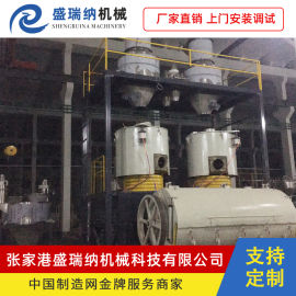 pvc塑料高速混合机 混合机搅拌机