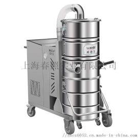 威德尔工业吸尘器强力大功率WX100/7  口径吸尘器