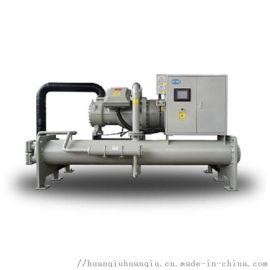 螺杆式制冷机-山东化工专用低温冷冻机-螺杆式冷水机