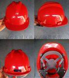 西安ABS安全帽哪里有卖ABS安全帽