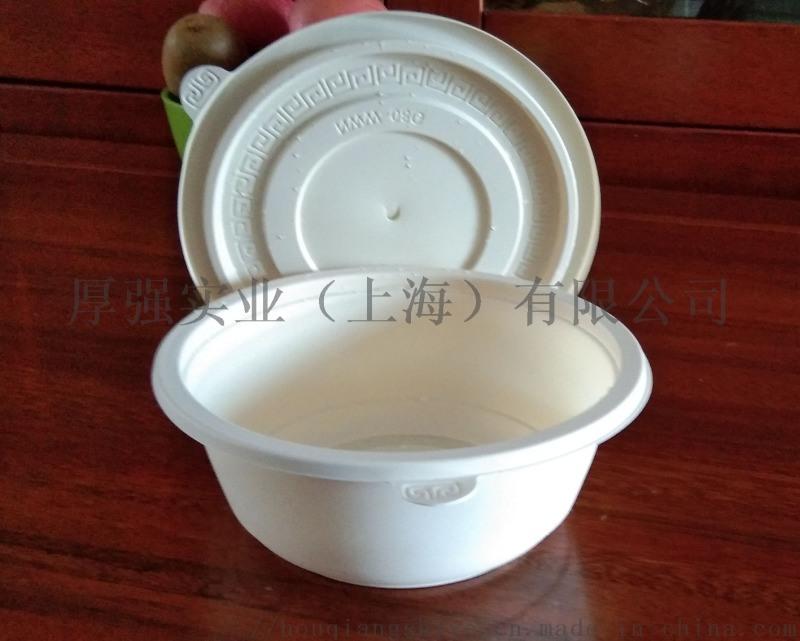 600ml一次性玉米澱粉可降解湯碗