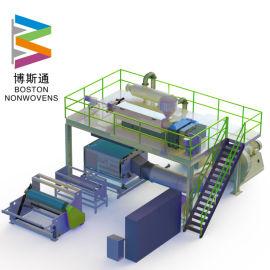 PP纺粘无纺布生产线2.4m,全自动无纺布设备定制