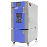 集成器耐候恆溫恆溼試驗機, 可加急廣東溫控箱
