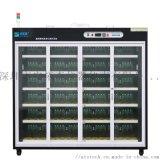安拓森廠家直銷ATS3005直流穩壓電源 30V/5A