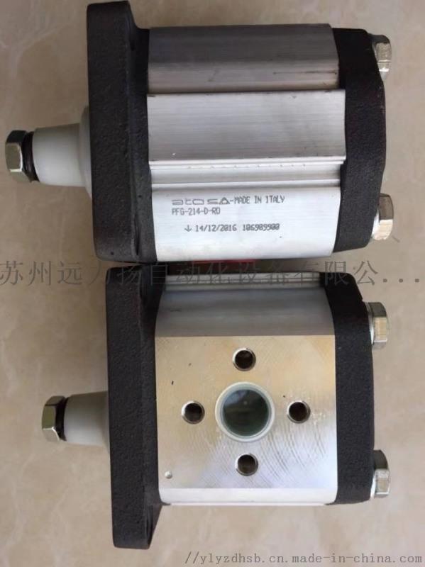 AZPF-10-011LFO30PB无泄漏齿轮泵0510525322