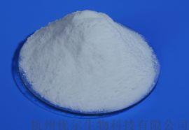 无水醋酸钠粉末或颗粒 乙酸钠 工厂直销