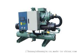 半封闭螺杆冷水机组厂家-山东螺杆式低温冷冻机组