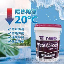 防晒隔热防水防腐涂料耐高温 性能好隔热涂料