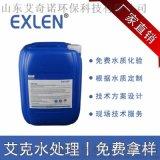高效粘泥玻璃剂KS-391量大优惠