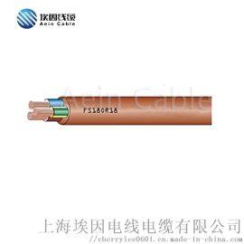 FS18OR18 耐火柔性电缆
