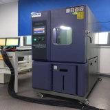 移动式高性能温湿度试验箱