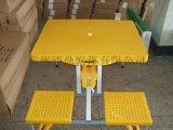 广告伞配套折叠桌 太阳伞厂家