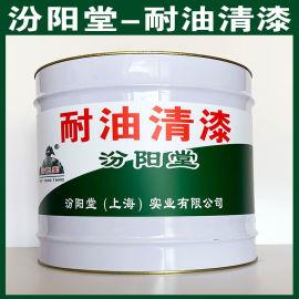 耐油清漆、选汾阳堂品牌、耐油清漆、包送货上门