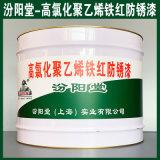 高氯化聚乙烯鐵紅防鏽漆、生產銷售、塗膜堅韌