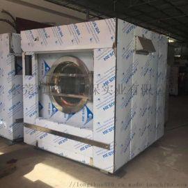 全自动不锈钢商用洗脱机 干洗店设备工业洗衣机