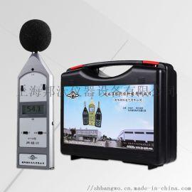 衡阳衡仪HY104系列高精度声级计 数显噪音计