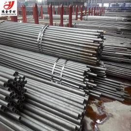 鞍山消磁精密钢管 消磁精密钢管厂家