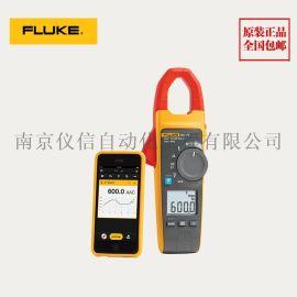 Fluke钳形电流表F902FC福禄克