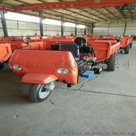 工地电动三轮车 带高低速柴油三轮车