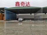 大邑县定制折叠雨篷 移动推拉雨篷 伸缩雨篷