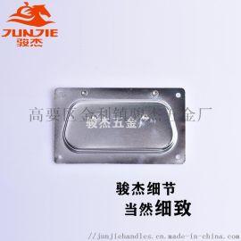 折叠隐藏式拉手机箱机柜提手 不锈钢工业拉手J215