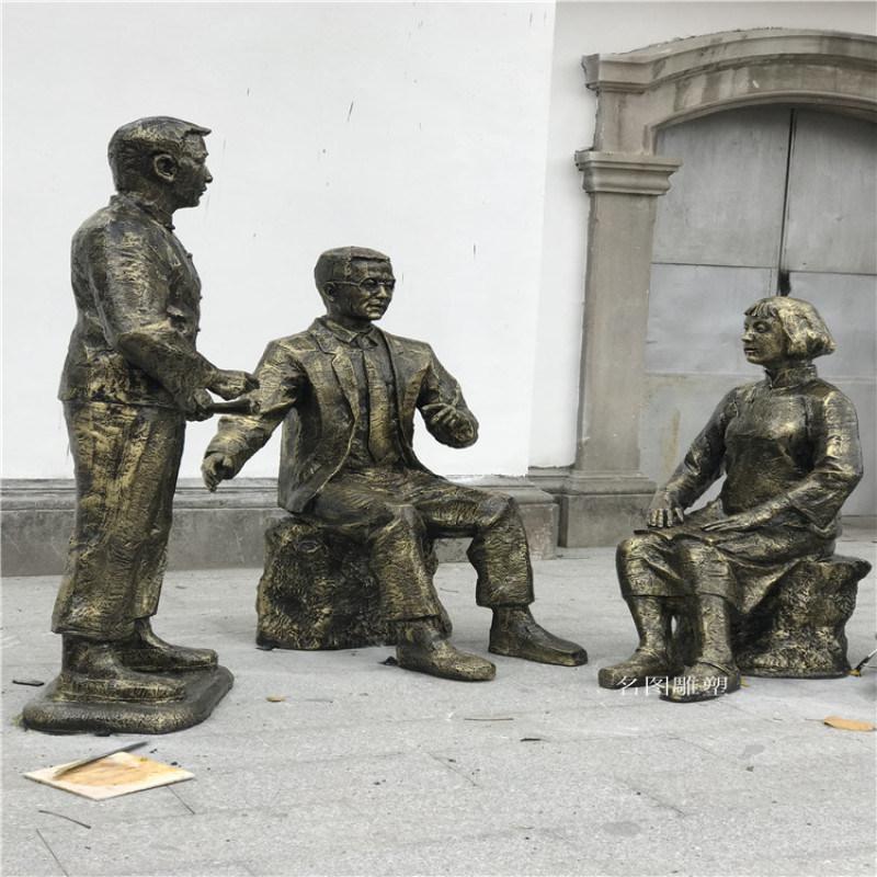 广州校园形象人物雕塑 玻璃钢仿铜人物造型