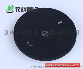 惠州罗阳塑胶钥匙扣喷漆、喷油加工厂 免费打样