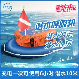 智清杰Q2潜水装备水下长时间浮潜呼吸器深潜设备