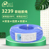 高温硅胶线美标UL3239 3KV高压电子线