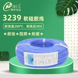 高溫硅膠線美標UL3239 3KV高壓電子線