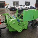 玉米秸稈粉碎打捆機 拖拉機懸掛秸稈收割打捆機