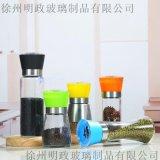 黑胡椒研磨器手动研磨瓶调味瓶玻璃陶瓷芯研磨机现货
