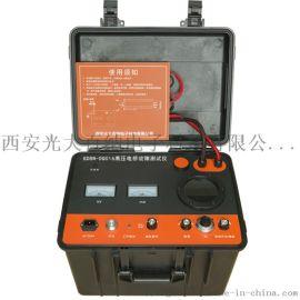 高压电桥故障检测仪 电缆故障测试仪