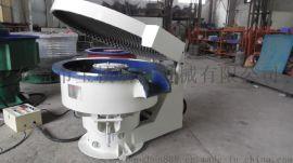 三次元振动研磨机|振动研磨机|震动研磨机