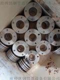 不鏽鋼美標高壓對焊法蘭滄州恩鋼供應