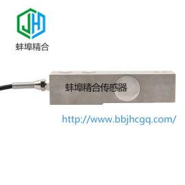 蚌埠精合悬臂梁式称重传感器JH-HXA1