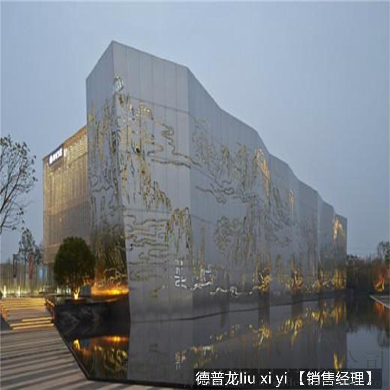 和諧世紀雕花鋁單板 文化館卡通圖案衝孔鋁板