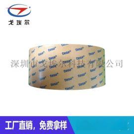 超薄防水泡棉胶生产