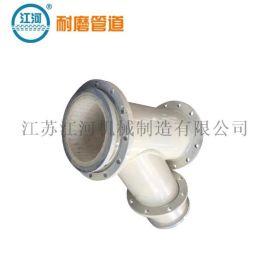复合管,耐磨陶瓷复合管道的应用,江河
