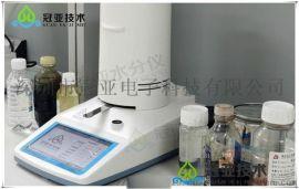 便携式肉类水分分析仪检测标准