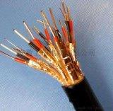 ZR-DJFP2FP2耐高溫計算機電纜